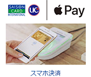 Smartphone payments